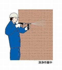 外壁 塗装前 作業イラスト画像