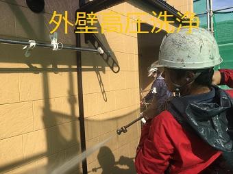 高崎市 金属外壁の塗装 洗浄
