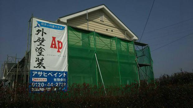 アサヒペイント 外壁塗装 屋根塗装 イメージシート