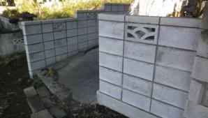 ブロック積工事完成
