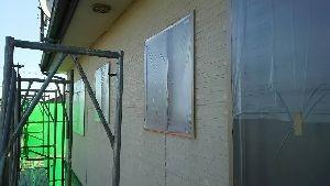 群馬県 前橋市 塗替えリフォーム 足場設置養生完了