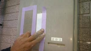 群馬県 前橋市 住宅塗装 ガスボイラー塗装