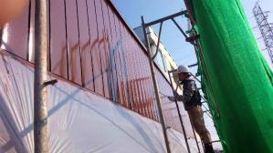 群馬 前橋 塗装 パラペット塗装