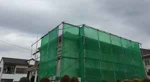 群馬 塗装 屋根塗装 足場組立作業