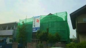 前橋市総社町K様邸 メッシュとイメージシート