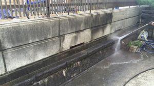 前橋市高花台K様邸 ブロック塀洗浄前