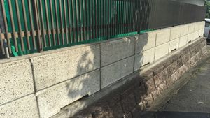 前橋市高花台K様邸 ブロック塀洗浄後