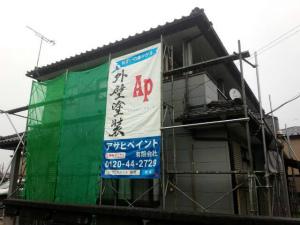 渋川市渋川I様邸 メッシュとイメージシート取付作業