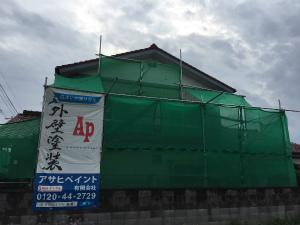 高崎市倉賀野町T様邸 足場仮設工事と養生シート完成