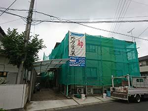 栃木県佐野市堀米町 外壁塗装 仮設足場完了