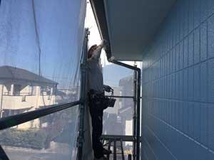 破風板の下塗り