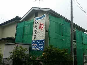渋川市伊香保町 外壁塗装工事 足場組み