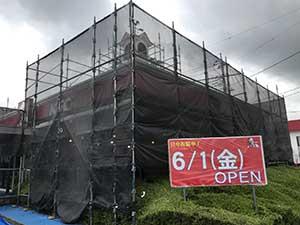 ケンタッキーフライドチキン店舗 屋根外壁塗装 足場組立終了