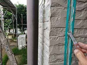 前橋市富士見町 外壁目地補修
