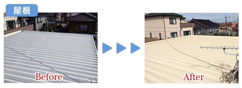 折半屋根 遮熱塗装