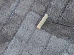 渋川市赤城町 コロニアル 屋根下塗り