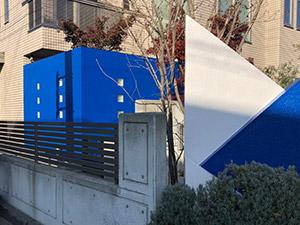 前橋市緑が丘町T様 外構塗装リフォーム施工事例