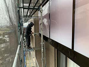 前橋市富士見町 二色塗分け工法 洗浄