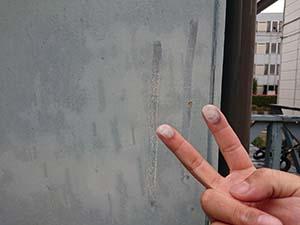 伊勢崎市 外壁チョーキング